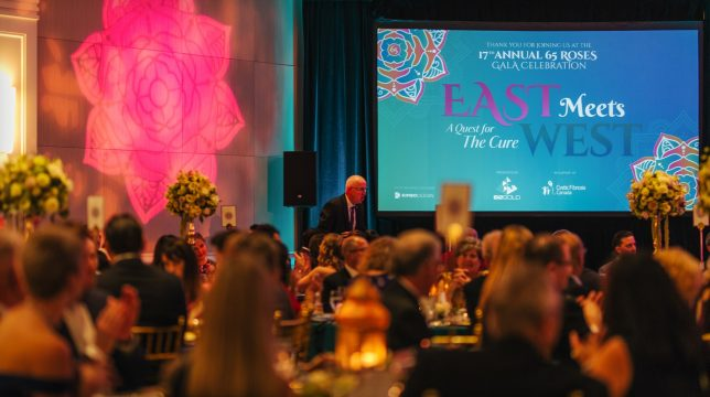 2017 Cystic Fibrosis Gala